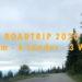 Roadtrip Video Intro